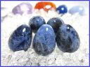 天然石パワーストーンタンブルソーダライト(方ソーダ石) 一般 タマゴ型 ...