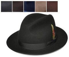 レビューを書いてサイズ調整テープGET! 送料無料 New York Hat 5319 The Fedora (LITE FELT FEDORA) ニューヨークハット ザ フェドラ ブラック グレー ネイビー ブラウン アーモンド バーガンディー 帽子 中折れハット 紳士 メンズ レディース あす楽