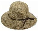 ニューヨークハット New York Hat 7117 SEA GRASS FRAMER シーグラス フレイマー ナチュラル 帽子 麦わら帽子 レディース 紫外線対策 日焼け対策 あす楽