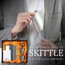 【化粧箱入りセット】 スキットル セット スキットルボトル ヒップフラスコ 日本