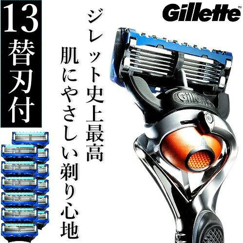 Gillette Fusion PROGLIDEジレット フュージョン プログライドフレックスボール マニュアル ひげ剃...