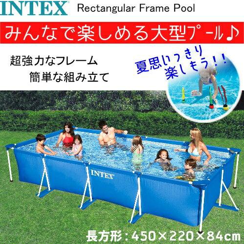 INTEX インテックス Rectangular Frame Poolレクタングラ フレームプール長方形 プール 家庭用【smtb-ms】028273