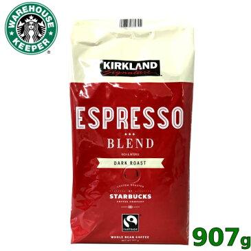 スターバックス エスプレッソブレンドコーヒー豆 大容量 907gスターバックスコーヒー エスプレッソ豆タイプ スタバ コーヒーSTARBUCKS ESPRESSO BLEND【smtb-ms】0869792