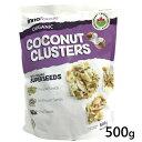innofoods coconut clusters SUPER SEEDS 500gココナッツ クラスターズ ココナッツチップスオーガニック ORGANIC チアシード かぼちゃ ひまわりの種おやつ おつまみ【smtb-ms】1040445
