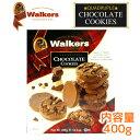 ウォーカーズ チョコレート クッキー400g ミルクチョコレート コーティングダーク&ホワイト…