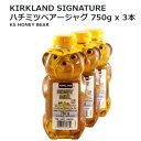 ハチミツベアージャグ 750g×3本KIRKLAND SIGNATURE カークランドHONEY B