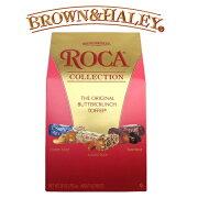 ロカコレクション ブラウン ヘーリー collection アソート ロングセラー チョコレート アーモンドロカ カシューロカ ダークロカ クランチ プレゼント