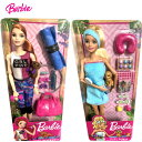 202101Barbie バービー人形 おもちゃ ドール 女の子プレゼント 誕生日 クリスマスごっこ遊び おままごと 人形遊びスパセット フィットネスセット3歳以上【smtb-ms】027762