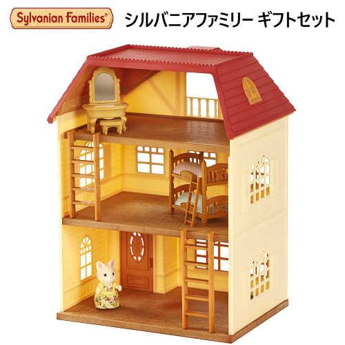 ぬいぐるみ・人形, ドールハウス 202012Sylvanian Families Cedar Terrace Gift Set 3 1 smtb-ms0025850