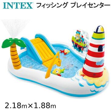 INTEX フィッシング プレイセンター インテックス すべり台 シャワー ボール 釣りざおプール 水遊び【smtb-ms】0012055
