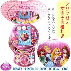 ディズニー プリンセス メイクアップセットコスメティック ハートケースネイル マニキュア