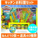 Play-Doh Kitchen Creations 40Pieces...