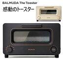 202106バルミューダ BALMUDA The Toaster トースターK05A-CG charcoal grayスチームトースター 二枚焼きパン焼き トーストカラー 3色 ベージュ ブラック チャコールグレー032795