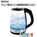 Salton Electric Kettle GK1967