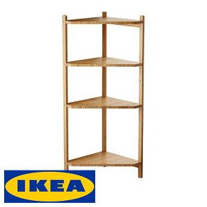 IKEA RAGRUND 収納 コーナーシ...