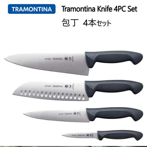 包丁・ナイフ, 包丁セット 202101 4 NSF Tramontina Knife 1136433