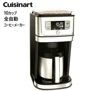 CuisnartCompactJuicerコンパクトジューサーCJE-500Jクイジーナートミキサージュース【smtb-ms】to-25