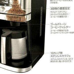 2020クイジナート14カップコーヒーメーカーCUISINART14CUPCOFFEEMAKER大容量モデル予約機能保温機能付きスリム設計ドリップ式DCC3200SJ【smtb-ms】024899