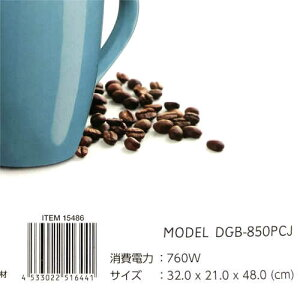 202090クイジナート10カップ全自動コーヒーメーカーCUISINART10CUPCOFFEEMAKER大容量DGB-850PCJ【smtb-ms】0015486