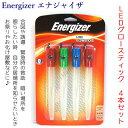 【訳あり】Energizer エナジャイザーLED グロースティック 4本セット赤 青 緑懐中電灯 セーフティーライト【smtb-ms】to-007