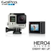 GoPro HERO4 シルバーエディション アドベンチャー CHDHY-401-JP GoPro HERO4 Silver Adventure 4K動画 youtuber【smtb-ms】0578615