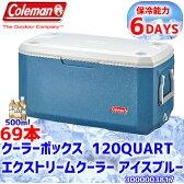 コールマン クーラーボックス エクストリームクーラー アイスブルー 120QT 大容量 約113L3000003817【smtb-ms】n0071