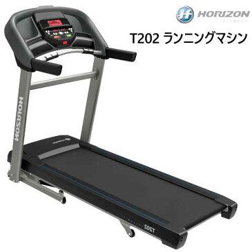202010HORIZON T202 ランニングマシンホライゾン ホライズン走行面 152×51cm トレーニング ランニングフィットネス Bluetooth搭載 ダイエット エクササイズトレッドミル コンパクト収納 スピーカー搭載017690