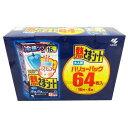熱さまシート バリューパック 大人用 冷却シート 冷却ジェルシート 64枚 16枚×4箱 コストコ 送料無料