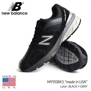 "NEW BALANCE M990BK5 ""made in USA"" BLACK × GRAY ニューバランス スニーカー ( 黒 ブラック グレー メンズ )"