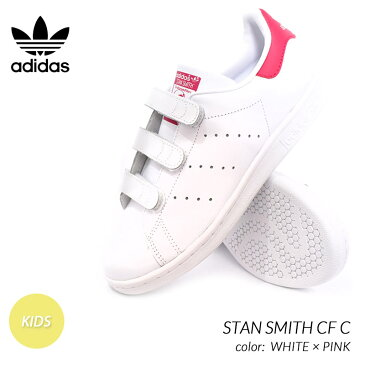 限定 アディダス スタンスミス コンフォート キッズ スニーカー adidas STAN SMITH CF C WHITE × PINK ( ベルクロ 白 ホワイト ピンク B32706 )