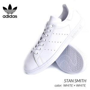 adidas STAN SMITH WHITE × WHITE アディダス スタンスミス スニーカー ( 白 ホワイト メンズ レディース S75104 )