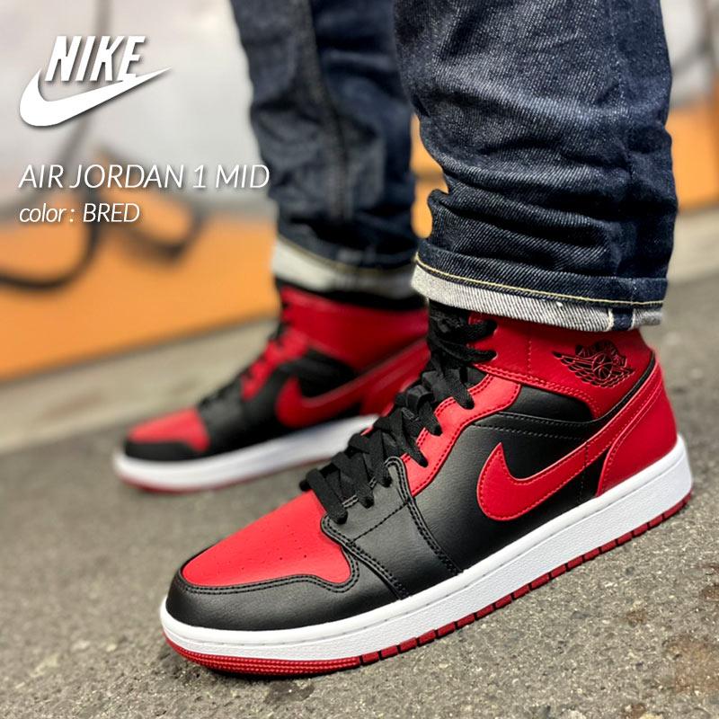 メンズ靴, スニーカー NIKE AIR JORDAN 1 MID BRED 1 ( 554724-074 )