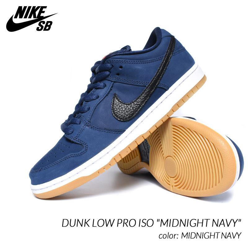 メンズ靴, スニーカー NIKE SB DUNK LOW PRO ISO MIDNIGHT NAVY ( CW7463-401 )