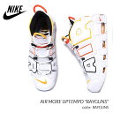 "NIKE AIR MORE UPTEMPO ""RAYGUNS"