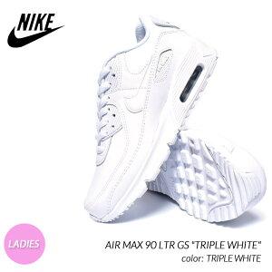 """日本未発売 NIKE AIR MAX 90 LTR GS """"TRIPLE WHITE"""" ナイキ エアマックス レザー スニーカー ( 海外限定 白 レディース ウィメンズ CD6864-100 )"""