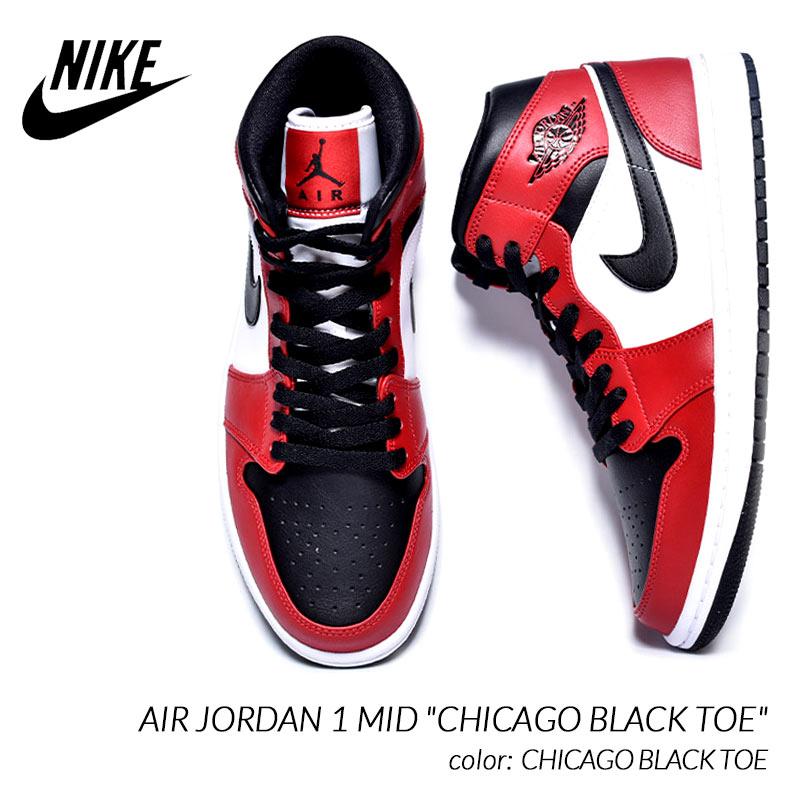 メンズ靴, スニーカー NIKE AIR JORDAN 1 MID CHICAGO BLACK TOE 1 ( 554724-069 )