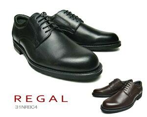 リーガル REGAL 31NR 31NRBC4 雨の日に ゴアテックス(r)ファブリクス採用の幅広3Eウィズ プレーントウ 靴 正規品 メンズ 雪道対応ソール