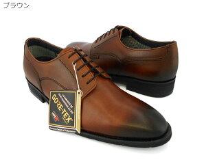 【4/10限定!WエントリーでP最大16倍!楽天カード】 リーガル REGAL 34HRBB メンズ GORE TEX ビジネスシューズ 34HR 靴 正規品
