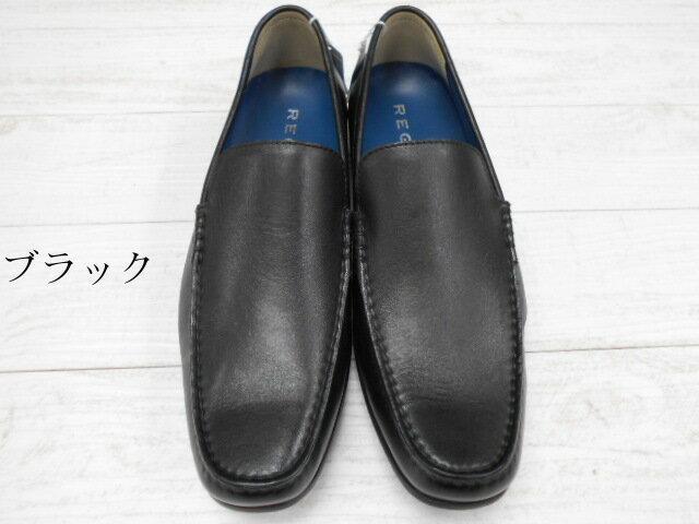 56HRAF【REGAL】リーガルカジュアルシューズ