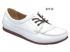 Regal 60PR AF: White