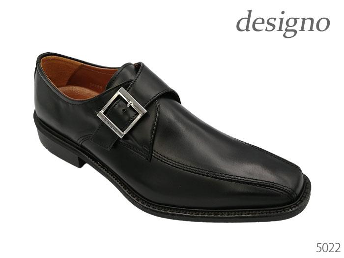メンズ靴, ビジネスシューズ 65WP16 designo KANEKA 4E 5022