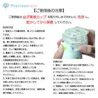 薬事届出済み吸入器小型メッシュ式ネブライザーBCN-001携帯用ポーチ付きネブライザー吸入器携帯用家庭用喘息静音コンパクト軽量軽い簡単操作