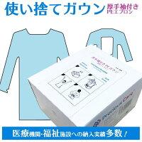 apron_new_02.jpg