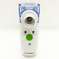 吸入器小型メッシュ式ネブライザーBCN-001ネブライザー吸入器携帯用家庭用喘息静音コンパクト軽量軽い簡単操作