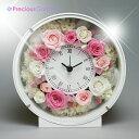 楽天プリザーブドフラワー お花の時計 PSYH-0120 掛け時計 置き時計 母の日 お祝い PRECIOUS GARDEN