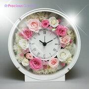 プリザーブドフラワー 掛け時計 置き時計