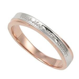 ペアリング指輪ブランドclosetomeリングメビウスクローバーフレンチラバーズリング(CTM)