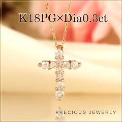 一粒ダイヤ ネックレス ピンクゴールド k18 パヴェ クロス 誕生石 4月 人気 ギフト プレゼント...