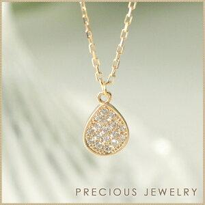 ダイヤモンドネックレスパヴェレディースK10K18プレゼントギフトイエローゴールドピンクゴールドホワイトゴールド