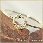 リングムーンダイヤモンド0.02ct指輪K10イエローゴールド三日月プレゼントギフト